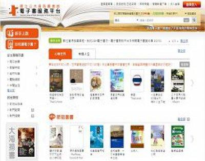 http://www.nlpi.edu.tw/DigitalMedia/DigitalMedia/DigitalMedia01.htm