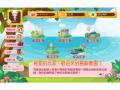 E-game學習樂園